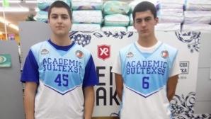 Академик Бултекс 99 подкрепи благотворителна инициатива