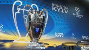 Днес ще разберем по кой път ще тръгнат големите в Шампионската лига (следете жребия тук)