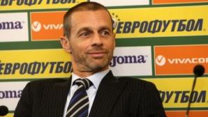 Президентът на УЕФА засипа с похвали Борислав Михайлов (видео)