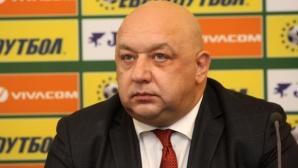 Министър Кралев: Доволни сме от сътрудничеството си с БФС (видео)