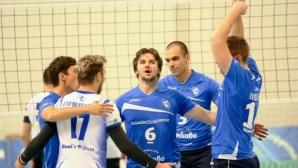 Ясна програмата за втория кръг на Купа България при мъжете