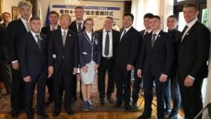 Българските джудисти ще могат да се готвят за Игрите в Токио в Япония