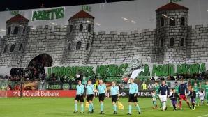 Има часове за мачовете в Разград и Милано