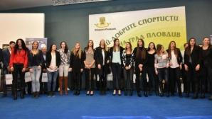 Волейболният Марица е №1 за 2017 година в Пловдив