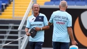 Ндонгала вече не тренира с Левски
