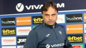 Митов: Бях наивен и повярвах на Левски! Търпение към Роси има, а към мен - не (видео)