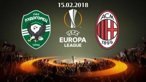 Идва Милан! Българският футбол отново ще е под светлините на прожекторите