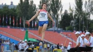 Още трима руски атлети искат да се състезават като неутрални