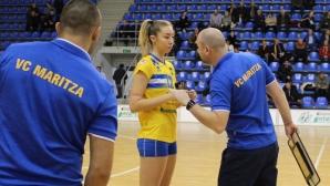 В Марица залагат на професионализма преди първия мач в Шампионската лига (видео)