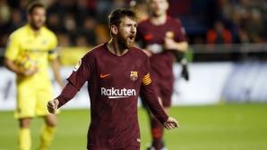 В Барселона сигурни, че не Роналдо, а Меси е най-добрият играч в историята