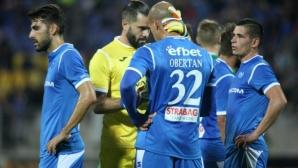 Куп проблеми за Левски преди гостуването на Дунав