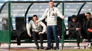 Повечето от дошлите на проби в Локомотив (Пловдив) не впечатлили треньорското ръководство