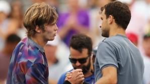 Отпадането на Григор от US Open e сред шоковете на годината