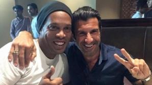 Роналдиньо и Фиго в благотворителен мач на УЕФА и ООН