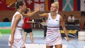 Габриела и Стефани Стоеви се обидиха на българските спортни журналисти