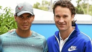 Надал няма да има нов треньор на Australian Open