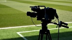 Нова добра новина за родните клубове - парите от ТВ права скачат драстично