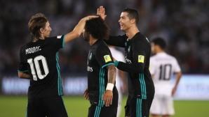 Без Рамос Реал Мадрид тръгва към финала за световната купа