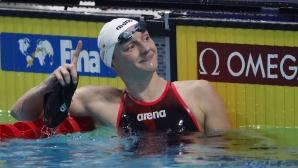 Хошу спечели 11-ото си европейско злато на 25-метров басейн