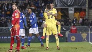 ПСЖ си върна на Страсбург и продължава за Купата на Лигата