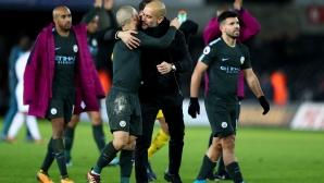 Гуардиола щастлив след серията от 15 поредни победи