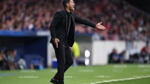 Диего Симеоне: Атлетико не е Реал или Барса, че да печели с по 4:0