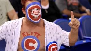Феновете на Чикаго Къбс са №1 в бейзбола за втора поредна година