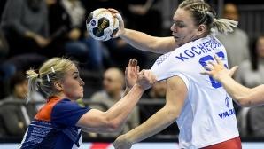 Носителят на титлата Норвегия разгроми олимпийския шампион Русия