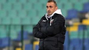 Петев е 13-ият българин, който ще бъде треньор на Омония