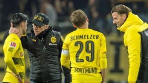 Новият треньор на Борусия (Д) доволен от победата