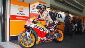 Шампионът в MotoGP няма нужда да сменя отбора