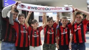 Купон за пет години Milan Camp Bulgaria, в София гостува икона на Милан
