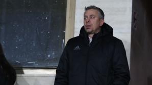 Милко Георгиев също оплю съдиите