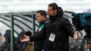 Треньорът на Черно море: Мога да дам много на отбора