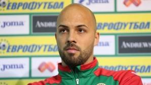 Ники Михайлов: Радостен съм, че щабът на Омония е български