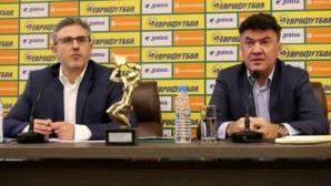 Боби: ЦСКА трябва да ми издигне кандидатурата, анонимникът Милко и Морко да мълчи! (видео)