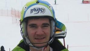 Чонгаров завърши последен в старт от Световната купа по ски-крос