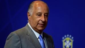 Шефът на бразилския футбол временно отстранен от ФИФА