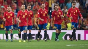 Шокиращ сценарий: ФИФА дисквалифицира Испания от Мондиал 2018