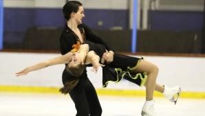 Две български танцови двойки участват на турнир по фигурно пързаляне в Истанбул