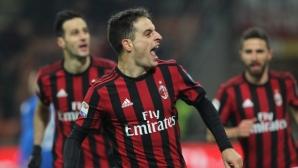 УЕФА оставя Милан под мониторинг