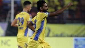 Първата победа на Керала дойде без Бербатов (видео)