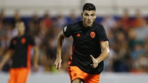 Реал Мадрид договори талант на Валенсия