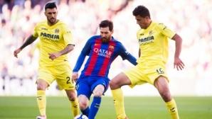 Барселона взима алтернатива на Бускетс за смешни пари