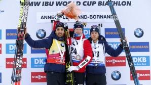 Йоханес Тингес Бьо постигна пета победа за сезона за СК, Владимир Илиев завърши 28-и