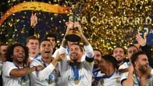 Реал Мадрид отново е над всички в света (видео+галерия)