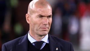 Зидан донесъл на Реал повече трофеи от петимата си предшественици