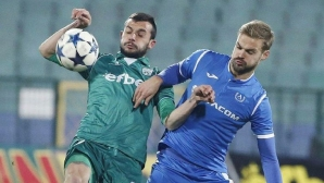 Футболист на Левски с шанс да играе на Мондиал 2018