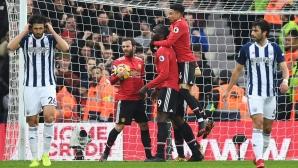 Уест Бромич - Манчестър Юнайтед 1:2 (гледайте на живо)