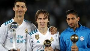 Барса отказва да направи шпалир на Реал Мадрид